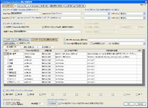 img_ps_cserviceset1